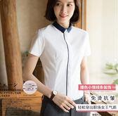 短袖襯衫女夏新款韓版小領修身ol職業白色襯衣 GB4474『東京衣社』
