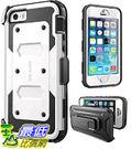 [105美國直購] i-Blason [Armorbox] iPhone SE Case 紅綠藍白四色 手機殼 保護殼