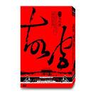 北京-故宮精裝版DVD (6片裝)...