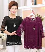 中老年女裝五分袖韓版T恤衫蕾絲寬鬆大碼休閒中年媽媽裝套裝    蜜拉貝兒