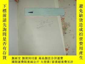 二手書博民逛書店罕見湖邊記憶(作者簽名贈本》文泉文學類J-3,本書不打折Y119