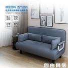 酷拉奇沙發床可折疊兩用多功能1米1.5米雙人折疊床單人小戶型CY 自由角落