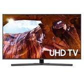 【南紡購物中心】SAMSUNG三星 55吋4K超晶透顯色電視UA55RU7400WXZW