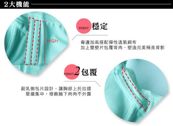 EASY SHOP-花香戀曲 無鋼圈A-D罩內衣(清新綠)