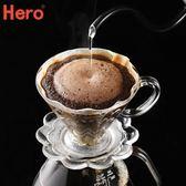 咖啡濾杯手沖咖啡壺過濾器咖啡濾紙套裝手沖咖啡滴濾杯    伊芙莎