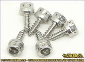 A4790022037  台灣機車精品 競美4*12鐵板牙鋁螺絲 銀色6入(現貨+預購)  造型螺絲  螺絲