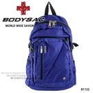 紫色機能性後背包 採用專業耐磨&YKK大...