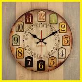 14寸歐式復古鐘錶掛鐘客廳家用臥室簡約時鐘圓形創意靜音掛錶掛件