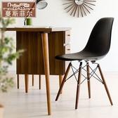 電腦椅 蔓斯菲爾設計師椅簡約時尚休閒塑料椅創意電腦椅子辦公餐椅會議椅  ATF  poly girl