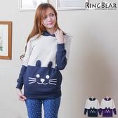 拼接--自在好感日系貓咪側口袋內刷毛撞色拼接長版上衣(藍.紫XL-5L)-X202眼圈熊中大尺碼◎