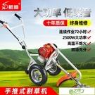 割草機 家用小型手推式輕便多功能割草機果...