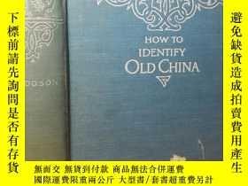 二手書博民逛書店1903年罕見HOW TO IENTIFY OLD CHINA