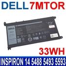 戴爾 DELL 7MTOR 33Wh 3芯 原廠電池 7MT0R Chromebook 3100 3400 Inspiron 14 5488 5493 5593 P90F