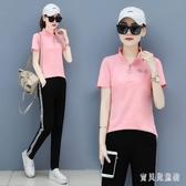立領上衣兩件式運動服 夏季新款時尚短袖褲裝 韓版氣質休閒套裝 TR500『寶貝兒童裝』