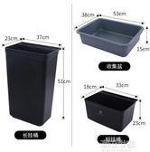 酒店餐具桶 塑料收碗盆 下欄收集收納盆 清潔盤 長方形垃圾桶短桶igo『潮流世家』