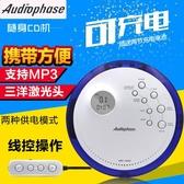 CD機  現貨 便攜式隨身聽CD播放機支持英語光盤 - 夢藝家