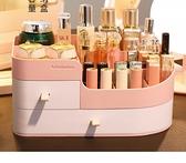 化妝品收納盒梳妝臺桌面首飾收納架網紅護膚品小盒子口紅置物架