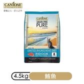 寵物家族-【CANIDAE】卡比-無穀鮮鮪魚貓糧4.5kg