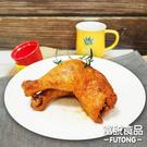 【富統食品】紐奧良雞腿 2支/組