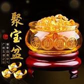 【台灣現貨】聚寶盆 招財 擺飾 裝飾 新年禮物 水晶金元