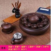 紫砂功夫茶具套裝現代家用簡約潮汕整套陶瓷茶盤茶壺茶杯泡茶套裝  莉卡嚴選