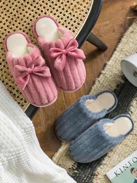 買一送一冬季毛拖鞋