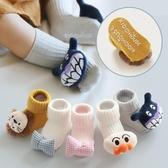 秋冬純棉寶寶襪子0-6-12月新生兒防滑地板襪1-3歲卡通公仔嬰兒襪