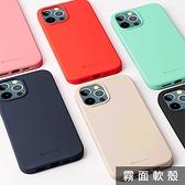 韓國 MR 輕薄軟殼 手機殼│LG VELVET G8X G8 G7 G6 Q60 Q61 V50s V50 V40 V30