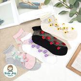【正韓直送】韓國襪子 網紗透膚小花氣質短襪 玫瑰花 向日葵 花朵 船型襪 哈囉喬伊 C49