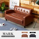 預購明年1月中旬 雙人座 皮沙發 Mark馬克復古雙人皮沙發/2色/H&D東稻家居
