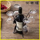 廚房收納 鐵藝紅酒杯架倒掛高腳杯架家用免釘擺件酒杯架