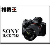 Sony A7 III Kit組〔含28-70mm鏡頭 〕A7 M3 公司貨