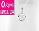 18K金(750K) 天然 鑽石 公主方鑽 0.16克拉 墜飾 墜子 生日 結婚 (贈 純銀項鍊)