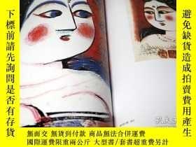 二手書博民逛書店Shiko罕見Munakata Carve a Life book from Japan Japanese woo