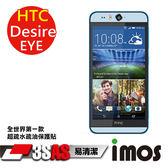 TWMSP★按讚送好禮★iMOS 宏達電 HTC Desire Eye 3SAS 防潑水 防指紋 疏油疏水 螢幕保護貼