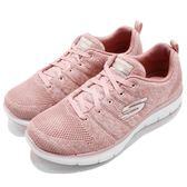 Skechers 訓練鞋 Flex Appeal 2.0 High Energy 寬楦 粉紅 白 女鞋 運動鞋 多功能鞋款【PUMP306】12756WROS