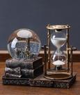 創意擺件 復古水晶球沙漏計時器創意擺件酒柜客廳家居裝飾品桌面房間電【快速出貨八折下殺】
