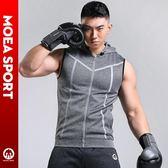 背心男士韓版修身運動新品季無袖連帽潮牌男裝青年大碼馬甲外套男