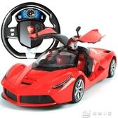 超大遙控車越野車大腳玩具車充電可開門遙控汽車兒童漂移賽車男孩 YXS娜娜小屋