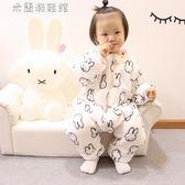 嬰兒連體睡衣秋冬季童法蘭絨兔子睡袋寶寶加絨加厚雙層爬服家居服  米蘭潮鞋館