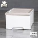 聯府好運抽屜整理箱17L收納箱抽屜櫃KS511-大廚師百貨