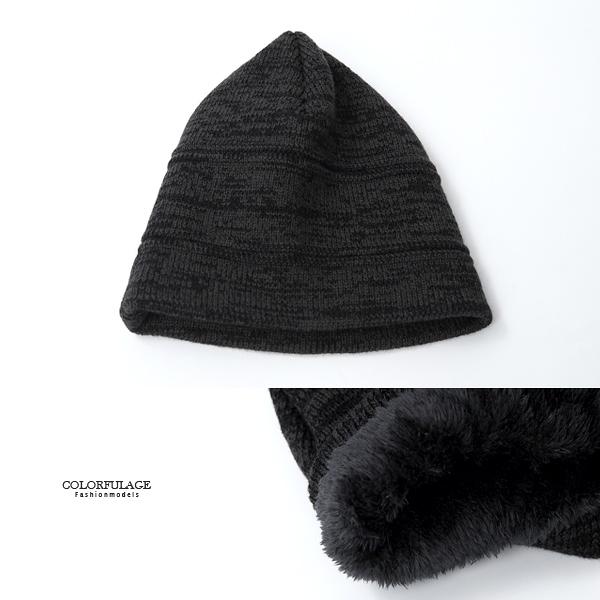 簡約黑灰配色內絨毛厚實毛帽NMA19