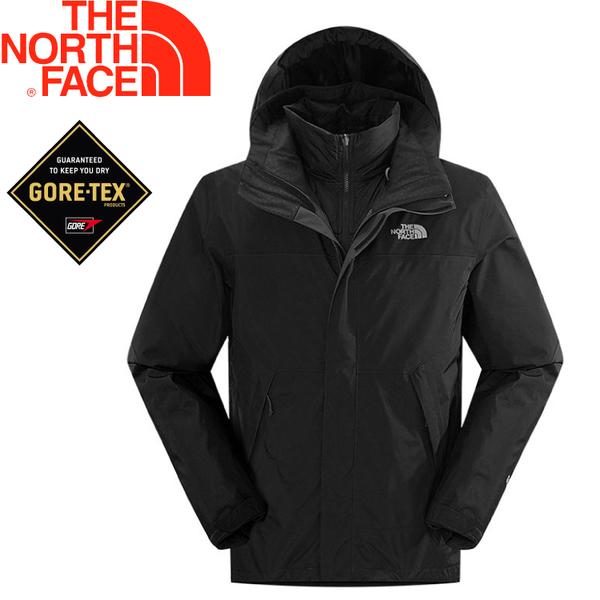 【The North Face 美國 男款 Gore-Tex羽絨兩件式外套《黑/深灰》】CTS2/可拆式/防水透氣/保暖★滿額送