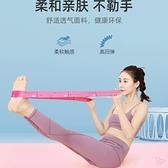 拉力帶 瑜伽伸展帶拉筋帶拉丁舞彈力帶拉力帶開肩健身舞蹈訓練糾正阻力帶