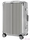 行李箱 行李箱拉桿箱女旅行箱男萬向輪24韓版學生26皮箱包20密碼24寸箱子