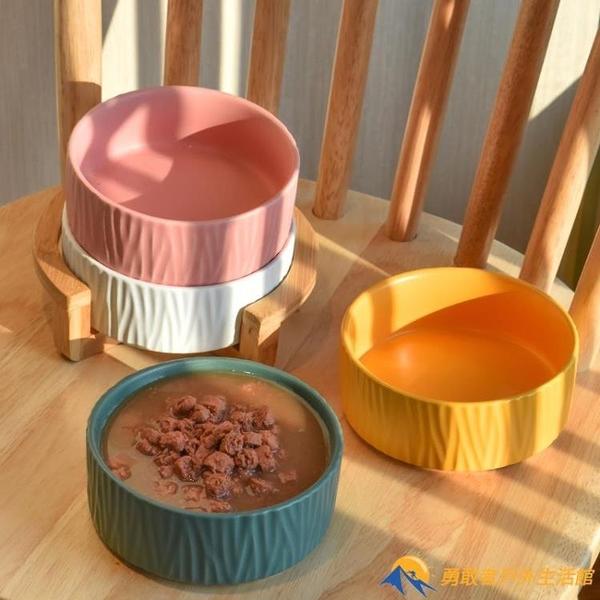 陶瓷貓碗狗盆狗碗食盆飯盆貓咪水碗貓糧盆雙碗【勇敢者】