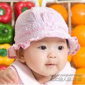 嬰兒帽子0-3-6個月夏天遮陽帽男女童韓版太陽帽純棉寶寶盆帽春季