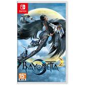 Switch - 魔兵驚天錄2 Bayonetta 2【愛買】