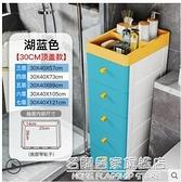 衛生間夾縫收納櫃子抽屜式加厚儲物櫃塑料整理箱浴室置物架收納箱 NMS名購新品