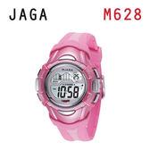 名揚數位 JAGA 捷卡 多功能電子錶 休閒錶 34mm 手錶 女錶 M628-G 粉紅 (公司貨/保證防水可游泳)